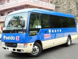 長崎精道小学校スクールバス