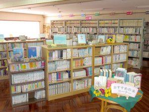 精道小学校 ライブラリー(図書館)