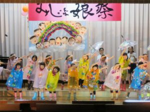 長崎精道小学校 みじょ娘祭