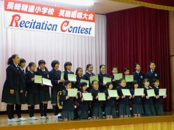 小学校で 「英語レシテーション・コンテスト」