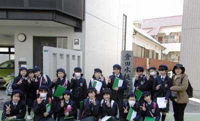 長崎発見 社会科見学20170317