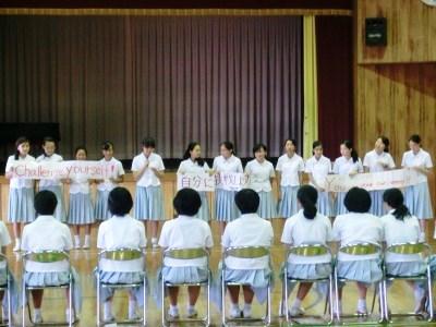 中総体壮行会2017