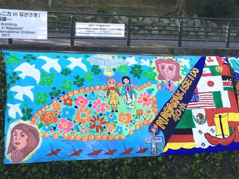 「平和の祈り キッズゲルニカ in ながさき」~国際子ども平和壁画展
