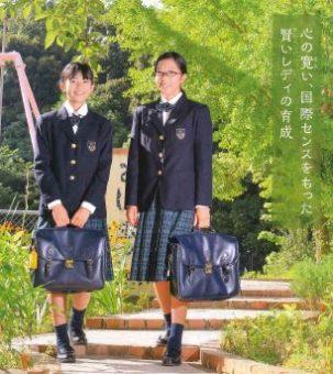 長崎精道中学校