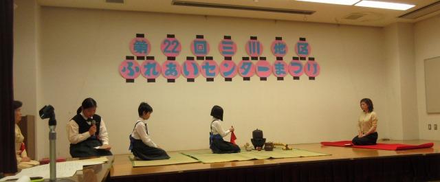 茶道クラブ ふれあいセンターまつり2017
