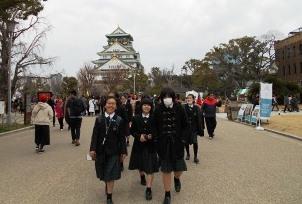 中学校 修学旅行2019