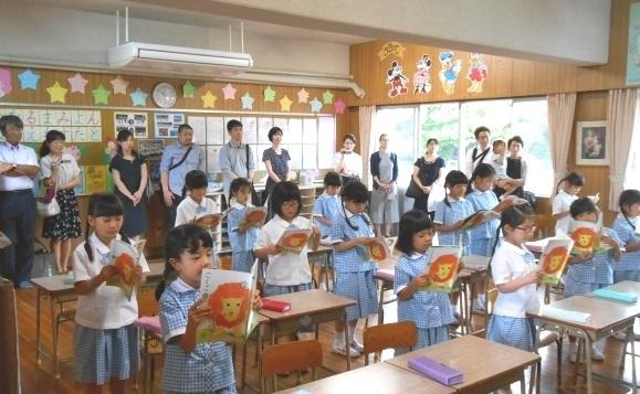 授業参観・公開授業 20190601