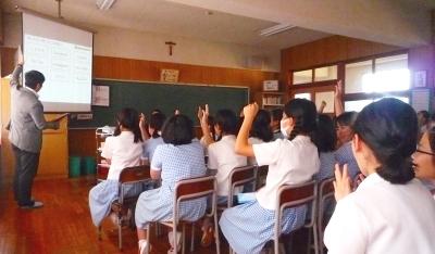 インターネット安全教室2019 ~2ndステージ