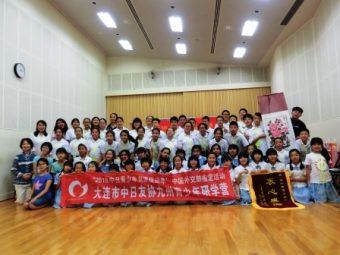 中国大連の小・中学生と交流2019