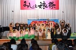 みじょ娘祭・発表の部2019