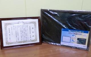 長崎市ごみ減量・リサイクル推進功労者表彰2019