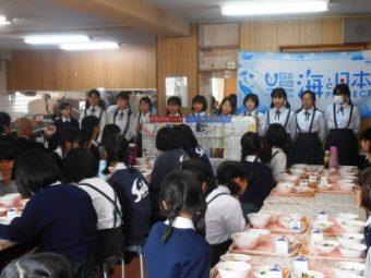 ウミ学プロジェクト2020特別給食