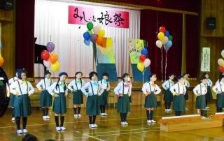 みじょ娘祭2020①
