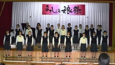 みじょ娘祭2020 ③