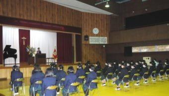 令和2年度 卒業式